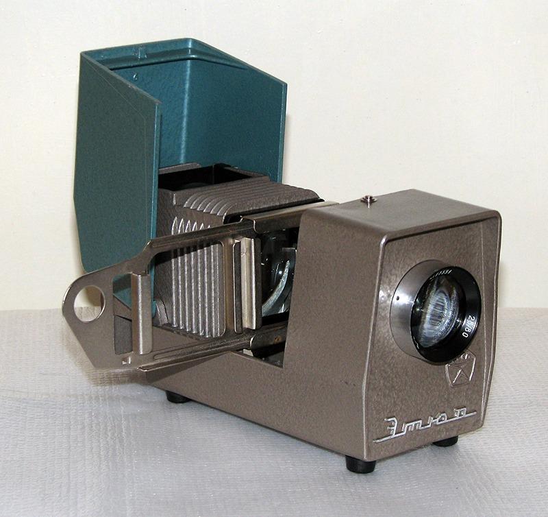 Купить лампу К220-100 для диапроектора Этюд. диапроектор Этюд в открытом положении с рамкой для слайдов
